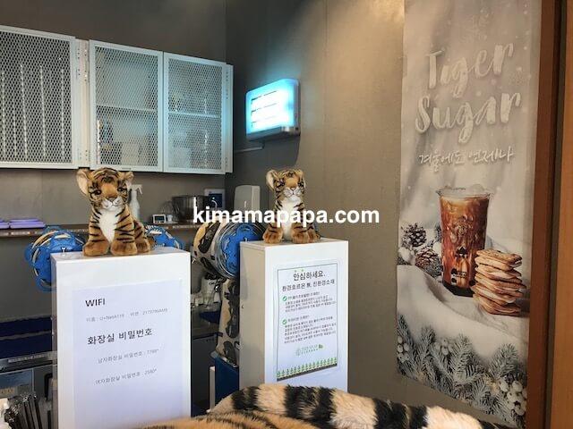 ソウル(孔徳/コンドック)のTIGER SUGAR、子供の虎