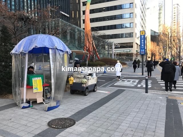 ソウル孔徳、孔徳駅9番出口の看板