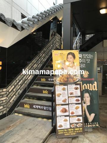 ソウルの弘大、bhcの1階入口