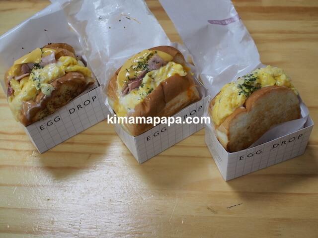 ソウルのホンデ、エッグ・ドロップのサンドイッチ