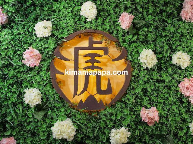 ソウル(弘大/ホンデ)のTIGER SUGAR、虎の看板