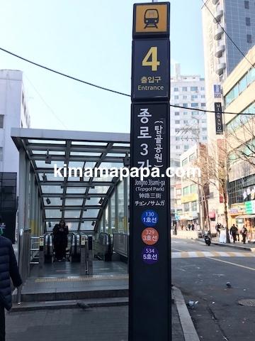 ソウルのチョンノサムガ駅、4番出口