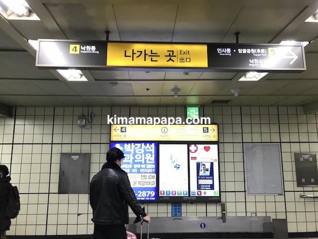 ソウルのチョンノサムガ駅、4番5番出口の案内板