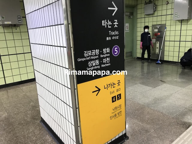 ソウルのチョンノサムガ駅、5号線への通路