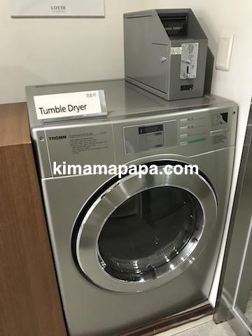 ソウル孔徳、ロッテシティホテル麻浦のコインランドリーの乾燥機