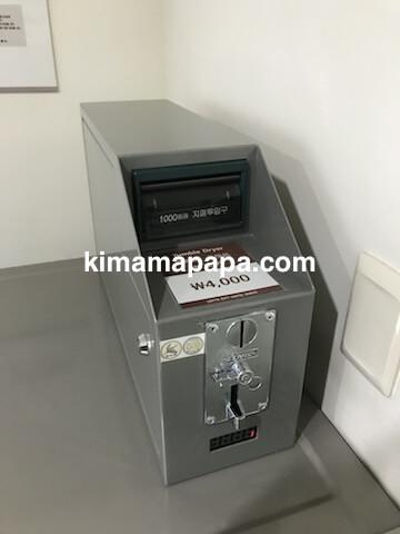 ソウル孔徳、ロッテシティホテル麻浦のコインランドリーの乾燥機料金