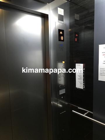 ソウル孔徳、ロッテシティホテル麻浦のエレベーター