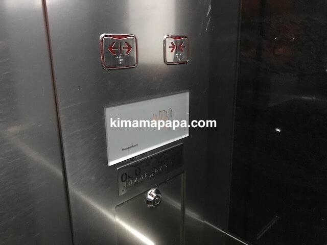ソウル孔徳、ロッテシティホテル麻浦のエレベーターセキュリティ