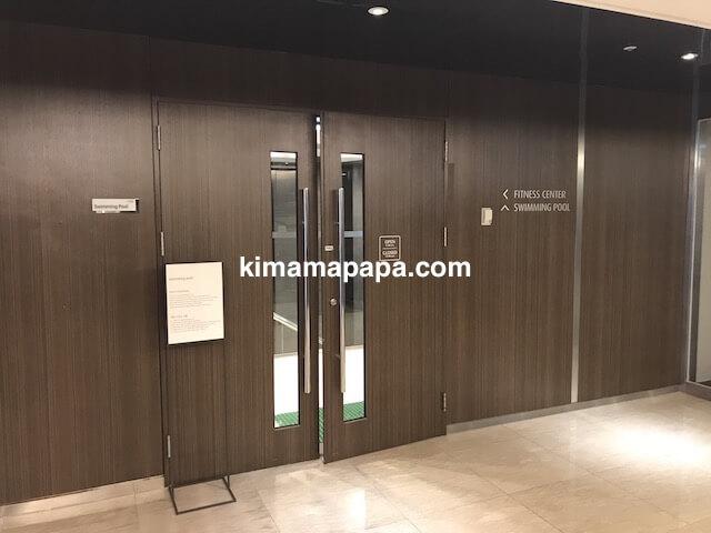 ソウル孔徳、ロッテシティホテル麻浦のプール入口