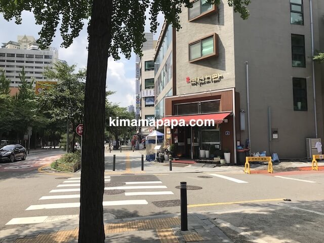 ソウルの駅前会館、外観