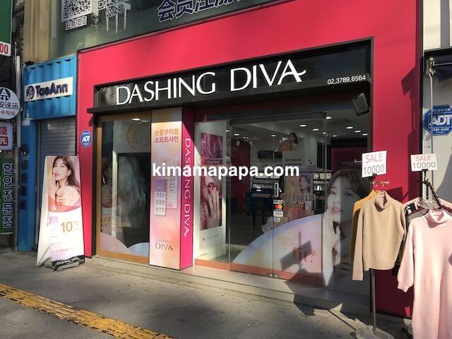 ソウルの明洞、DASHING DIVAの入口