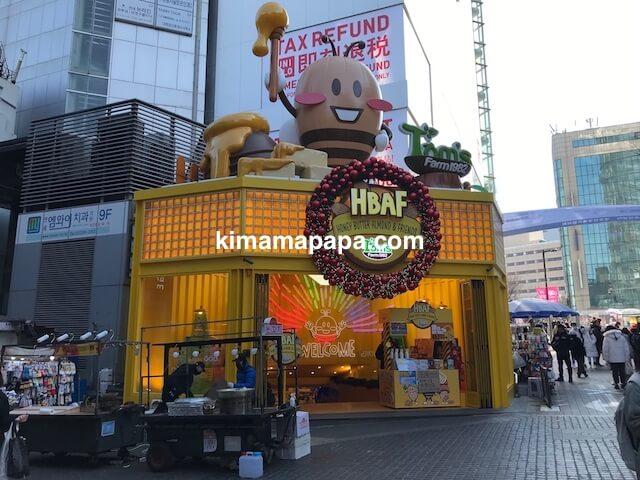 ソウルのHBAF、店舗(明洞)入口
