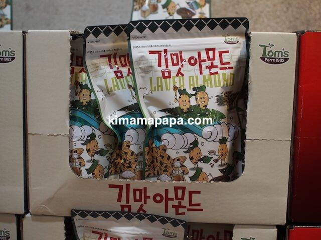 ソウルのHBAF、韓国のりアーモンド