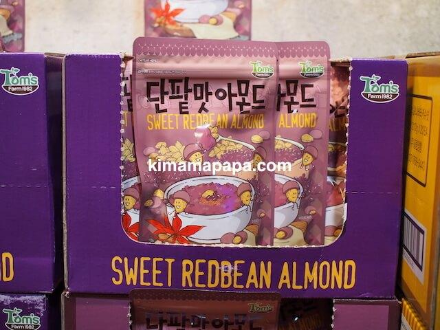 ソウルのHBAF、スイート・小豆・アーモンド