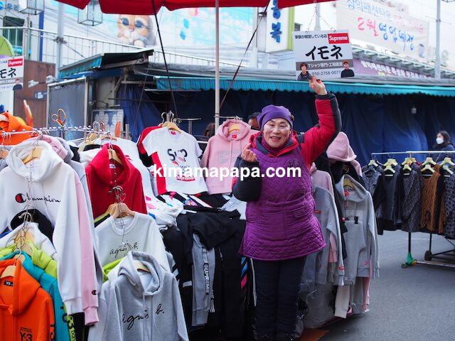 ソウル南大門市場、イモネのオーナー