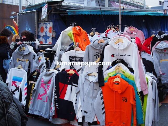 ソウル南大門市場、イモネの服