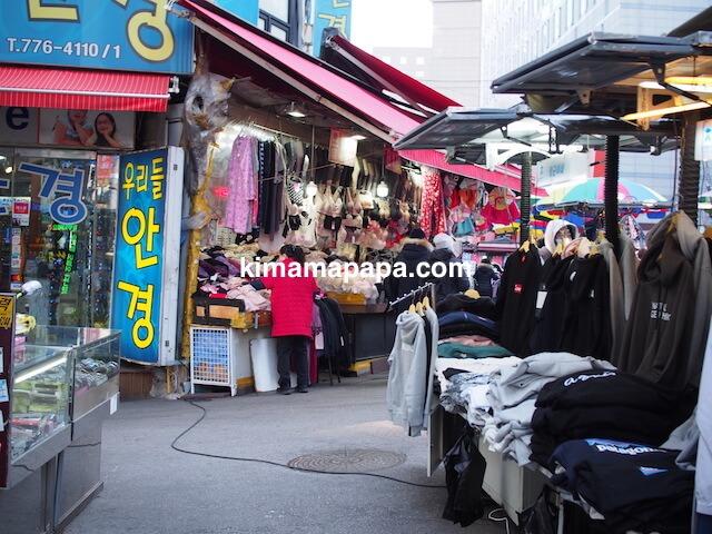ソウル南大門市場、イモネへの道