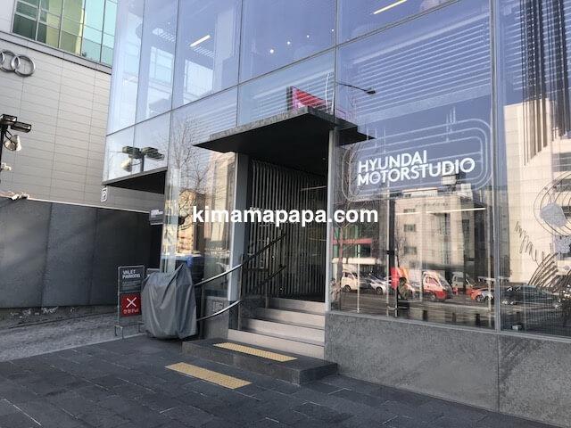 ソウルのノニョンドン、ヒュンダイ1F入口