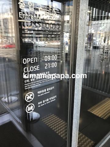 ソウルのノニョンドン、ヒュンダイの営業時間