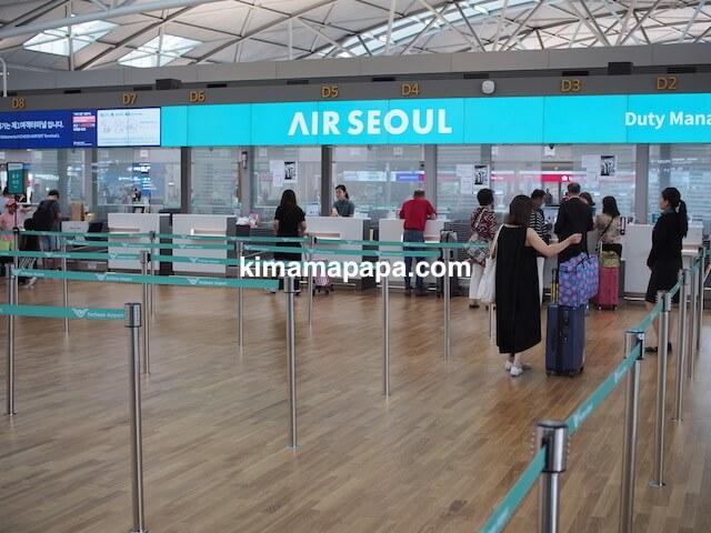 ソウル、仁川(インチョン)空港のエアソウル、チェックインカウンター