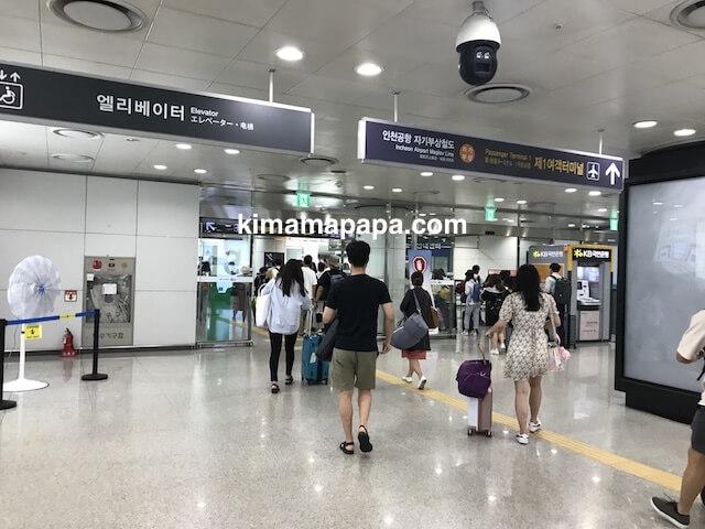 ソウル、仁川(インチョン)空港の空港鉄道到着口