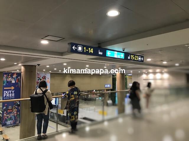 ソウル、仁川(インチョン)空港の手荷物受取所
