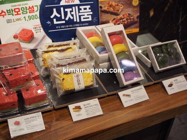 ソウル、仁川(インチョン)空港のBIZEUN、お餅