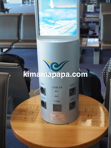 ソウル、仁川(インチョン)空港の117番ゲートのコンセント
