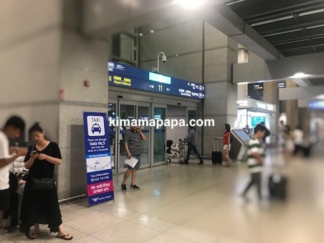 ソウル、仁川(インチョン)空港の出入り口