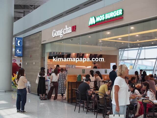ソウル、仁川(インチョン)空港のゴンチャ