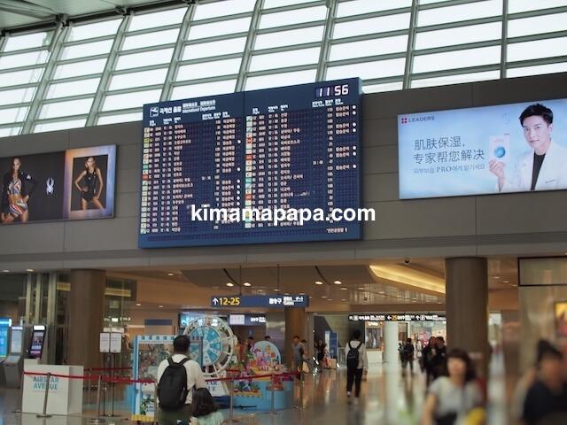 ソウル、仁川(インチョン)空港の12〜25番ゲート方面