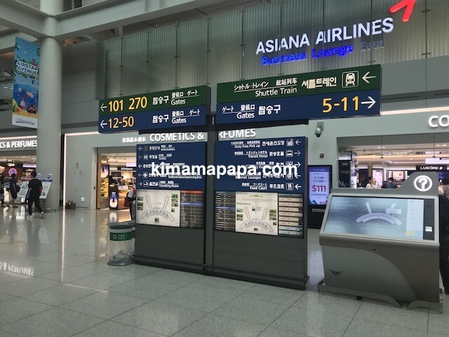 ソウル、仁川(インチョン)空港のターミナル1