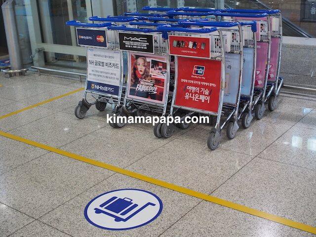 ソウル、仁川(インチョン)空港のターミナル1のカート置き場
