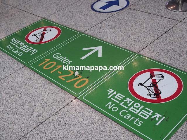 ソウル、仁川(インチョン)空港のシャトルトレイン乗り場への行き方