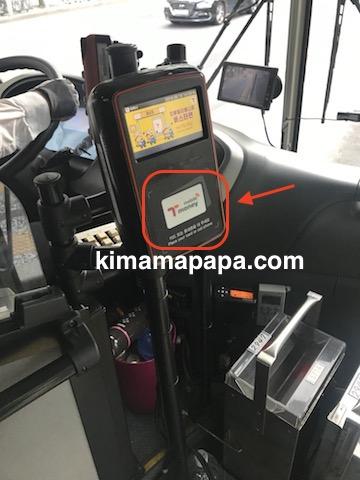 ソウルのバス乗車、T-moneyカードのタッチ