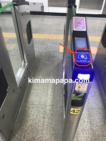 ソウルの地下鉄、T-moneyカードのタッチ
