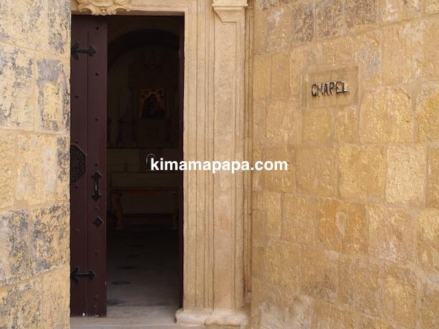 ヴァレッタ、聖エルモ砦内の聖アン礼拝堂入り口