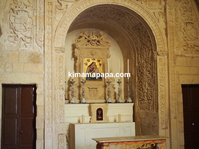 ヴァレッタ、聖エルモ砦内の聖アン礼拝堂