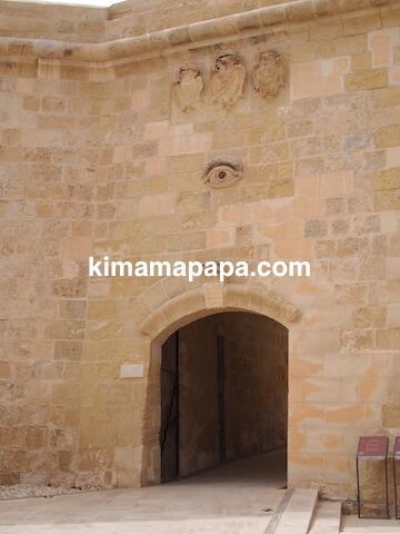 ヴァレッタ、聖エルモ砦、オシリスの目