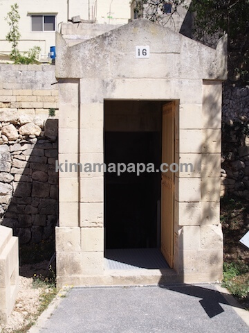 聖パウロカタコンベの16番入口