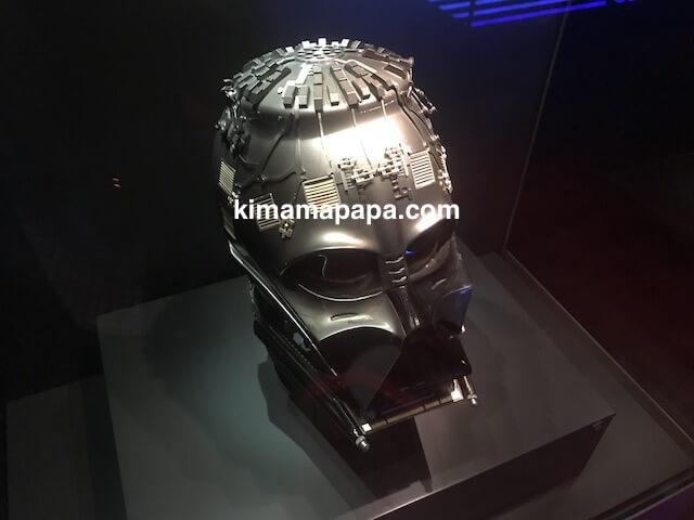 スターウォーズ、ダースベーダーのマスク