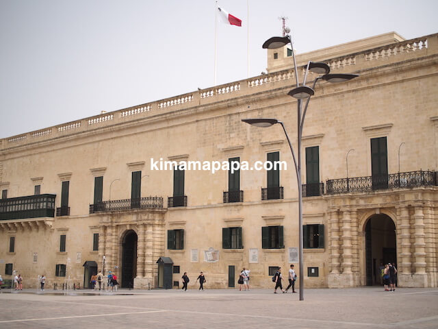 ヴァレッタ、騎士団長の宮殿と軍事博物館