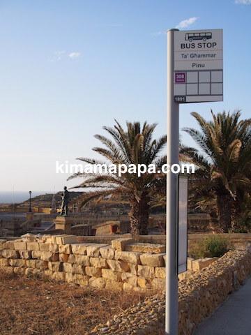 ゴゾ島、ピヌのバス停