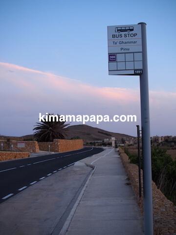 ゴゾ島、ピーヌのバス停