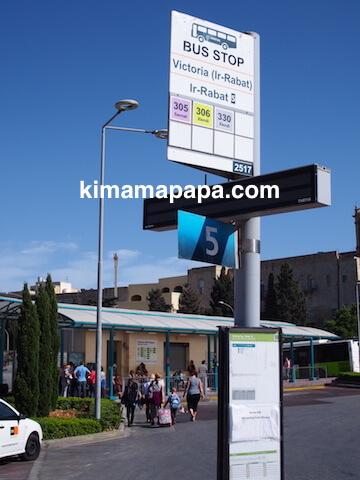 ゴゾ島、ヴィクトリアのバス停