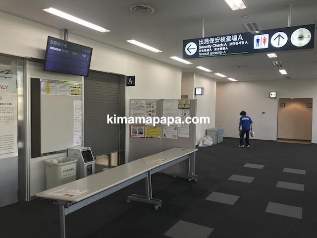 富山空港の出国保安検査場