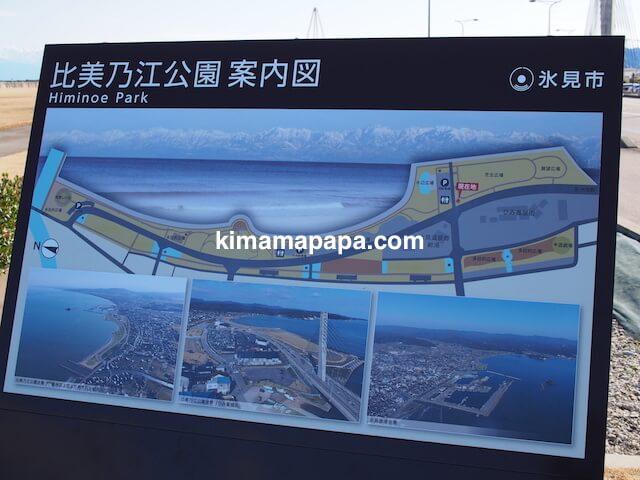 氷見市、比美乃江公園案内図
