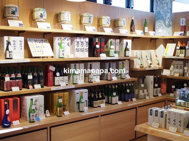 氷見市、ひみ番屋街の日本酒