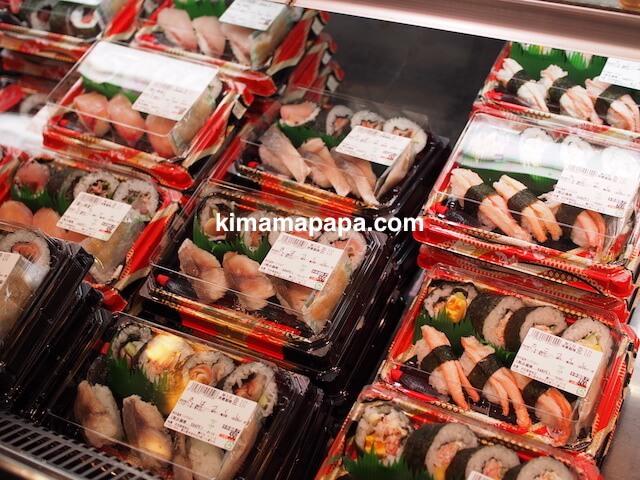 氷見市、ひみ番屋街の魚廣のお寿司