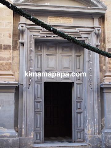 ヴァレッタ、アッシジの聖フランシスコ教会の入り口